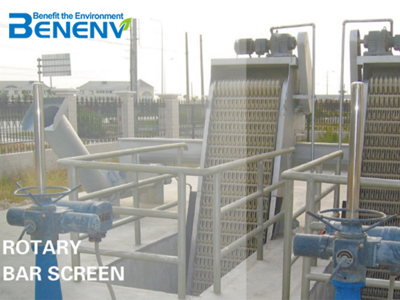 Rotary bar screen